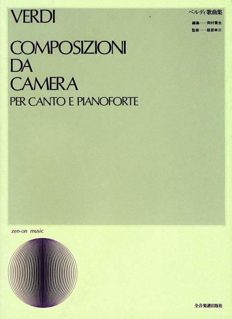 Composizioni-da-Camera-Verdi-Giuseppe-Fortunino-Francesco-voice-and-piano-97